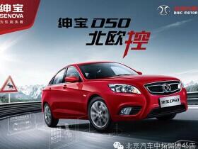 南宁市新源汽车销售服务有限公司