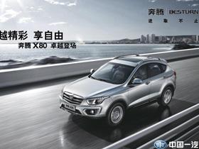 柳州市翔远汽车销售有限公司