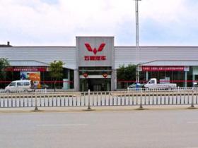 柳州五菱新事业发展有限责任公司