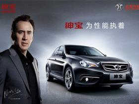 柳州市翔鹏汽车销售有限公司