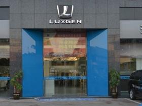 柳州聚沛汽车销售服务有限公司