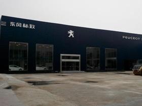 柳州中瑞汽车贸易有限公司