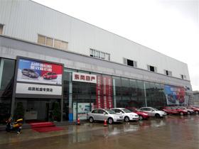 柳州航盛航宇汽车销售服务有限公司