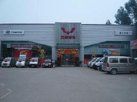 柳州市双恒物资贸易有限公司