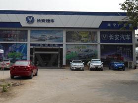 广西广合盛汽车销售服务有限公司