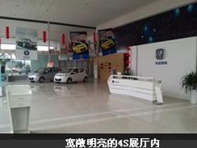 柳州市兆鑫汽车销售服务有限公司