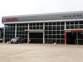 广西南宁资运汽车销售服务有限责任公司