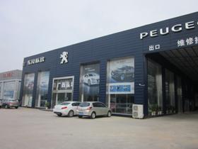 广西吉巨汽车销售服务有限公司