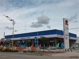 防城港市易达丰田汽车销售服务有限公司