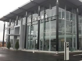 南宁恒信驰远汽车销售服务有限公司