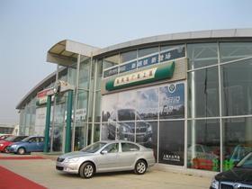 广西上源汽车销售服务有限公司