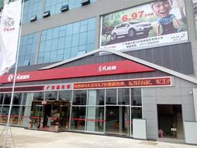 广西鑫红骐汽车销售服务有限公司
