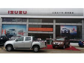 柳州星宏汽车销售服务有限公司
