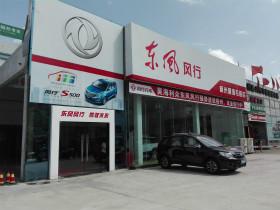 广西梧州昊海利众汽车有限公司