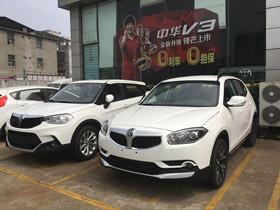 柳州华凯汽车销售服务有限责任公司