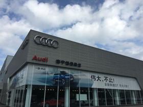 南宁恒信奥龙汽车销售服务有限公司