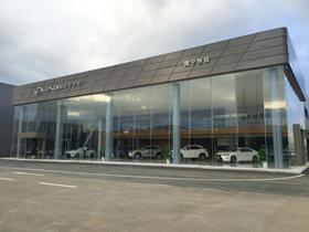 南宁恒信雷克萨斯汽车销售服务有限公司