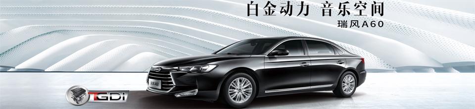 广西兴弘汽车销售服务有限责任公司