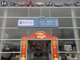 防城港广昇汽车城