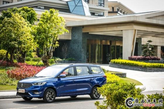 家用车首选 6座家用车宝骏360南宁上市 售价5.68-7.58万