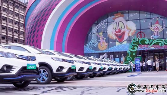 """""""旅游+""""产业融合 绿色能源直通车体验活动成功举行"""