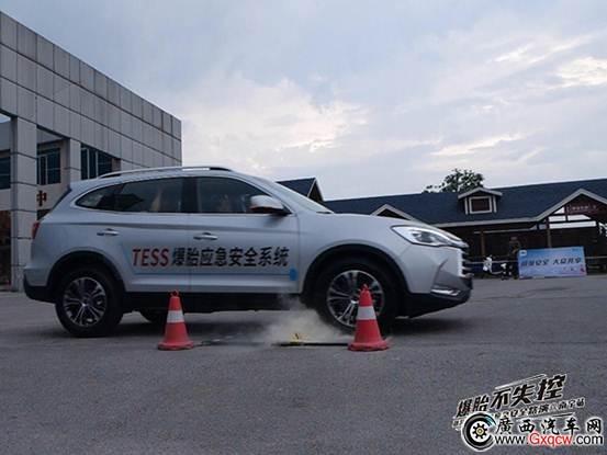 爆胎不失控!瑞风S7登陆南宁,超级安全,大众共享!