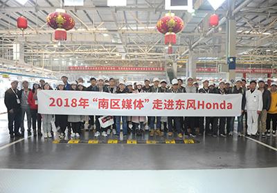 探访本田全球标杆工厂   领略匠心品质