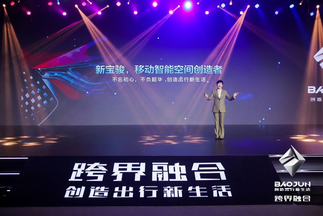 """新宝骏""""新四化"""",跨界融合为广西汽车产业创造新增长极"""