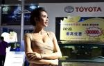 2015金沙国际app官方下载国际汽车文化节车模