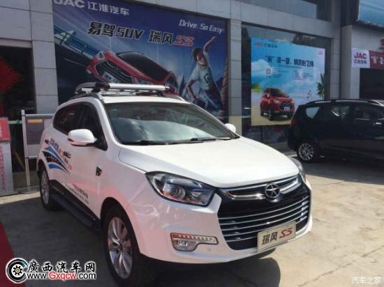 第二代瑞风S5在广西兴弘江淮成功上市高清图片