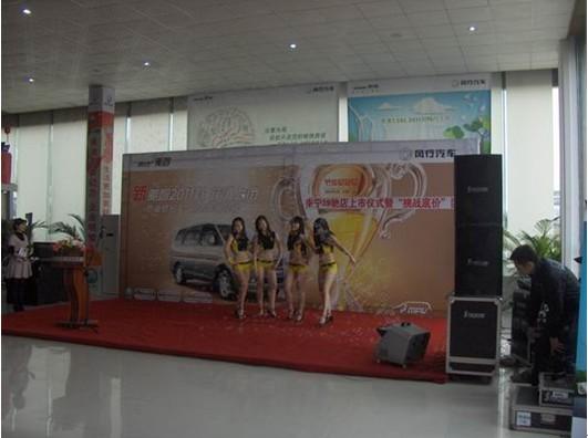 风行品牌旗下所有车型,同时在广西独家销售风行汽车菱智q2、高清图片