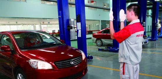 汽车针对保养客户新推出的一项特色服务.通过标准服务流程的高清图片