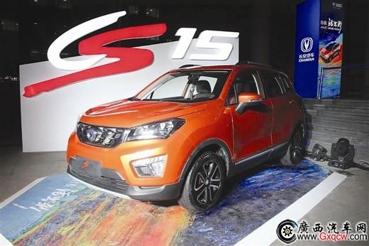长安汽车小型SUV CS15售5.79至7.39万元高清图片