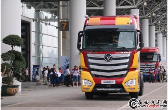 驱动高效物流全面升级 欧曼est超级卡车登陆广西图片