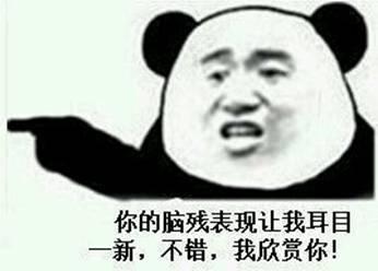 http://img4.duitang.com/uploads/item/201411/01/20141101171244_iTjnW.thumb.224_0.jpeg_如何看问题击中要害