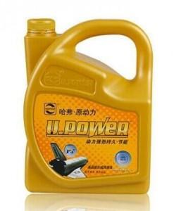 美国哈弗原动力高品质合成润滑油 P3+ (10W40) SM/GF-4